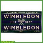 ウィンブルドン(Wimbledon) 2017年モデル オフィシャル商品 限定販売 チャンピオンシップタオル パープル 全英オープンテニス