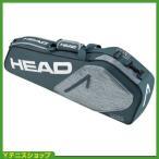 ヘッド(HEAD) 2017年モデル コア プロ ラケット3本用 アンスラサイト/グレー 国内未発売 テニスバッグ ラケットバッグ