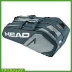 ヘッド(HEAD) 2017年モデル コア コンビ ラケット6本用 アンスラサイト/グレー 国内未発売 テニスバッグ ラケットバッグ
