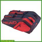 ヘッド(HEAD) 2017年モデル コア スーパーコンビ ラケット9本用 ネイビー/レッド 国内未発売 テニスバッグ ラケットバッグ