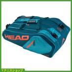ヘッド(HEAD) 2017年モデル コア スーパーコンビ ラケット9本用 ペトロール/ネオン・コーラル 国内未発売 テニスバッグ ラケットバッグ