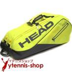 ヘッド(Head) ネオンイエロー モンスターコンビ 国内未発売/海外限定モデル 12本用 テニスバッグ ラケットバッグ