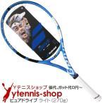 Babolat Pure Drive Lite Tennis Racquet