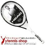 Head Graphene 360Speed MPテニスラケット