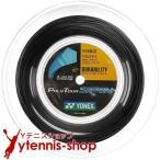 ヨネックス(YONEX) ポリツアースピン(Poly Tour Spin) 1.25mm/1.20mm 200mロール ポリエステルストリングス ブラック