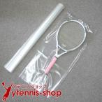 超お買い得 100枚セット テニスラケット、ガット プロテクト専用ポリエチレンバッグ