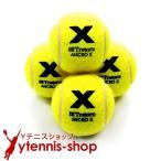 トレトン(Tretorn) マイクロエックス micro X ノンプレッシャー テニスボール 4個セット イエロー×イエロー