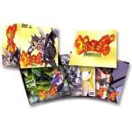 超獣機神ダンクーガ コンプリートボックス(2) DVD