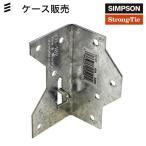 S アングル A34(ケース)(入数:100) シンプソン金具 SIMPSON 2×4 ツーバイフォー DIYに