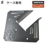 S サイズミック&ハリケーンタイ H1(ケース)(入数:100)  シンプソン金具 SIMPSON 2×4 ツーバイフォー DIYに