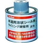 TRスリーボンド 配管用シール剤 合成樹脂系 上水・給湯用 TB4221 500g 灰色