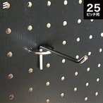 ★有孔ボード用 バーフック 70 P25 【1個】 <br>フック ペグボード peg boad hook パンチングボード<br>