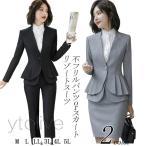レディース スーツ ビジネススーツ リクルートスーツ