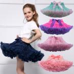 キッズ スカート チュチュスカート チュールスカート 女の子 TUTU 韓国子供服 ふわふわ 可愛い 子供用 発表会 ダンス ステージ衣装