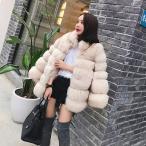 ファーコート レディース 毛皮コート フェイクファー ミディアムコート 立ち襟 アウター おしゃれ 大きい 暖かい 防寒 ファッション 2019新冬新作