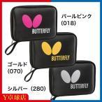 最安値挑戦中 バタフライ(BUTTERFLY) STM・ケース 3色 パール...
