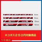 バタフライ RBプロテクターII 75630 サイズ   10