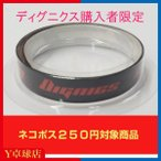 Y卓球店 paypayモール店で買える「サービス品 送料250円〜 バタフライ(BUTTERFLY 非売品 サイドテープ  ディグニクス 購入者限定 Y卓球店」の画像です。価格は1円になります。