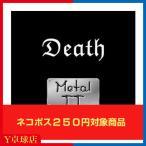 ヨーロッパで人気急上昇中 日本未発売 METALTT  DEATH  (メタルティーティー:デス)卓球ツブ高ラバー レッド/ブラック  即納 粒高イボ高送料250円〜 [M便 1/4]