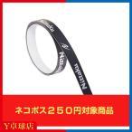 ニッタク(Nittaku)  スーパーショックガード12mm  卓球 サイドテープ [M便 1/8]