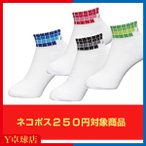 ニッタク Nittaku  卓球 スクウェアソックス NW-2957 ブルー 09  M
