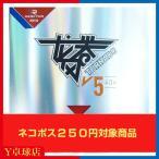 送料250円〜 REACTOR (リアクター) 竜巻:TORNADO(トルネード) V5 卓球粘着裏ソフトラバー レッド/ブラック 即納 Y卓球店画像