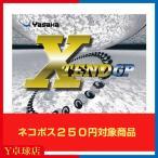 最安値挑戦中 メール便送料164円 ヤサカ(Yasaka) エクステンドGP (XTEND GP) 卓球ラケット用裏ソフトラバーレッド/ブラック即納
