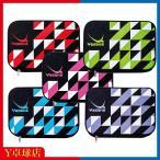 ネコポス不可  ヤサカ(YASAKA) クラストライケース 5色 サックス/レッド/ライム/ピンク/ラベンダー 卓球ラケットケース Y卓球店