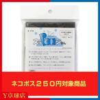 ヤサカ Yasaka  スッPONさん 1袋6個入  Z-174