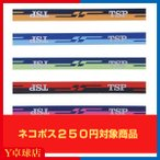 TSP カラーサイドテープ10mm 5色 卓球 ラケット サイドテープ メンテナンス 在庫のみ半額特価、再入荷無し最安値挑戦中 即納
