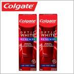コルゲート Colgate オプティックホワイト リニュー ホワイトニング 歯磨き粉 ハイインパクト ホワイト 86g【お得な 2本セット】送料無料 あすつく