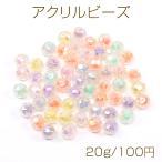 アクリルビーズ クリアアンティークゴールド カボチャ 9.5mm【20ヶ】