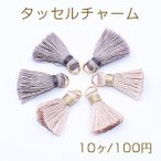 タッセルチャーム カン付き 22mm ゴールド【10ヶ】