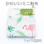 かわいいミニ財布 綿麻財布 長方形B 春シリーズ