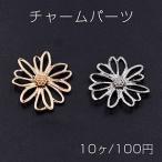 チャームパーツ 菊フレーム 21×22mm【10ヶ】
