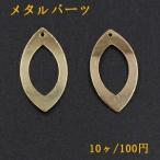 メタルパーツ プレート ホースアイフレーム 1穴 16×30mm ゴールド【10ヶ】