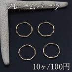 フレームパーツ ウェーブ ラウンド 15mm ゴールド【10ヶ】