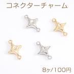 メタルチャーム ロボット 10×18mm アンティークシルバー【20ヶ】