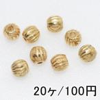 【20個】メタリックパーツ メタルビーズ ロンデル51 ゴールド