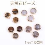 天然石ビーズ コイン 18mm ゴールド【1ヶ】