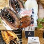 特大干物・漬魚セット ボリューム満点の干物と人気の漬魚の詰め合わせ。ギフトに、ご自宅用に!