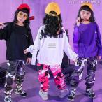 キッズ ダンス衣装 ヒップホップ HIPHOP 迷彩柄 子供 女の子 Tシャツ 迷彩ズボン ジャ ズダンス衣装 体操服 ステージ衣装 練習着 演出