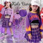 キッズダンス衣装 ヒップホップ HIPHOP キッズ ダンス衣装 子供 セットアップ コート トップス スカート 長袖 女の子 練習着 体操服 ジャズダンス衣装