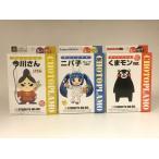 【通常価格3,520円】チョトプラモ 今川さん & ニパ子 キュートver. & くまモンver.