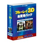 Yahoo!You.youストアブルーレイ3D お得パック1 グリーン・ホーネットTM 3D&2Dブルーレイセット/バイオハザードIVアフターライフ IN 3D [Blu-ray]