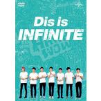 Yahoo!You.youストアDis is INFINITE(トートバッグ付き初回限定生産BOX) [DVD]