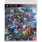 機動戦士ガンダム EXTREME VS. FULL BOOST プレミアムGサウンドエディション - PS3