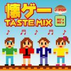 J-POP 80-90's 懐ゲ-Taste Mix 中古 良品 CD