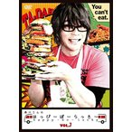 森川さんのはっぴーぼーらっきー VOL.7 [DVD]