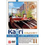 牧場の少女カトリ(11) [DVD]